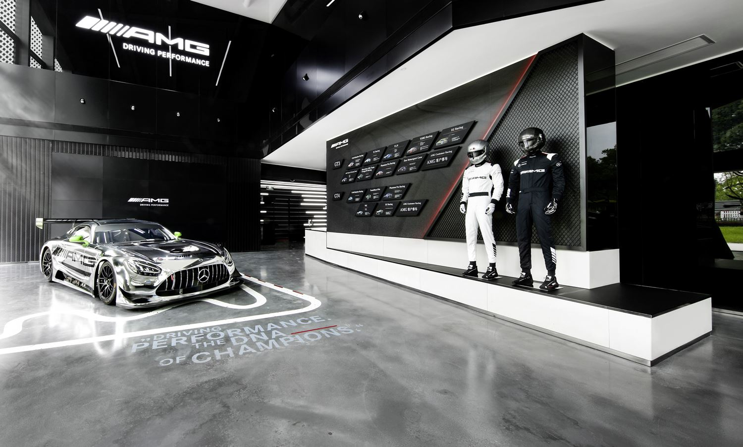 Mercedes-AMG Experience Center China